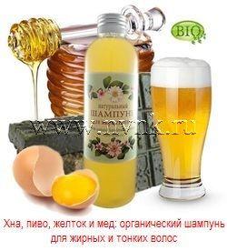 Хна, пиво, желток и мед: органический шампунь для жирных и тонких волос