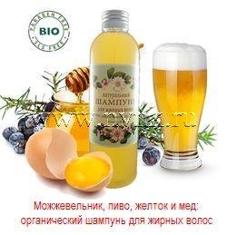 Можжевельник, пиво, желток и мед: органический шампунь для жирных волос